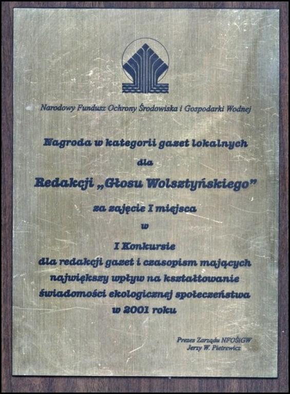 Swiadomosc-Ekologiczna-Narodowy-Fundusz-Ochrony-Srodowiska-i-Gospodarki-Wodnej