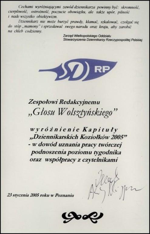 Wielkopolski-oddzial-Stowarzyszenia-Dziennikarzy-Rzeczypospolitej-Polskiej